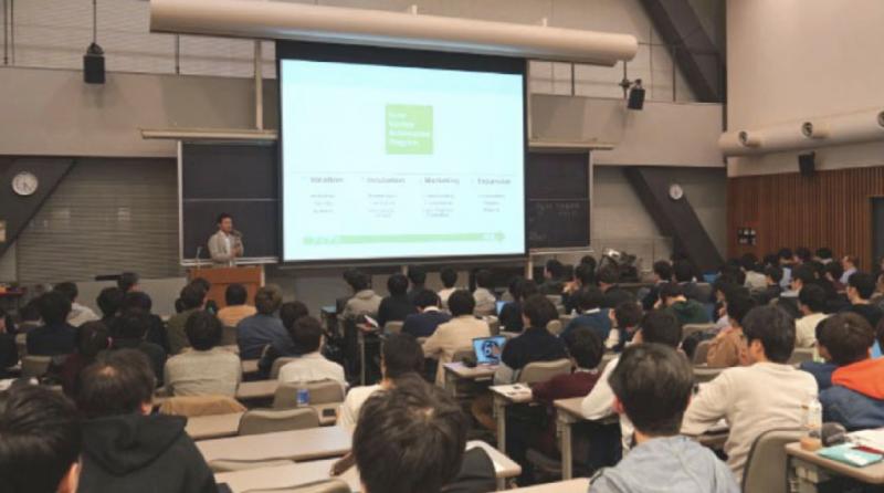 ソニーと東京大学の「産学協創エコシステム」の発展に向けた社会連携講座、学生向けオリエンテーションを実施